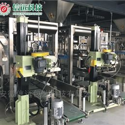 合肥信远江苏泰州大袋粉料自动包装机