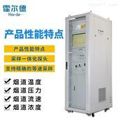 HED-CEMS-1000烟气排放连续监测系统(CEMS)