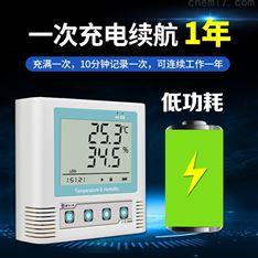 建大仁科温湿度记录仪怎么使用,cos0说明书