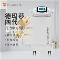 水光美容儀 美容院專用補水抗衰儀器
