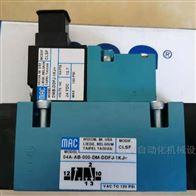 青岛代理销售美国MAC电磁阀
