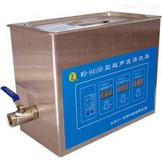 北京六一超声波清洗器