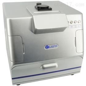 WD-9403C北京六一紫外分析仪