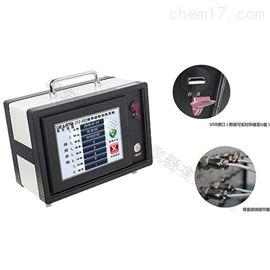 DTZ-300温湿度自动监测系统