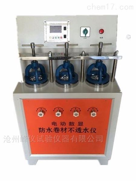 DR-6自动低温柔度试验仪一体机