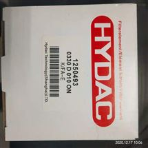 0330D010ON了解HYDAC贺德克滤芯特点