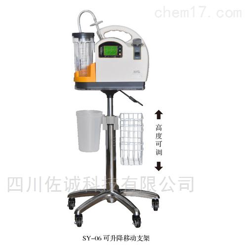 MC-600B型 负压吸引器