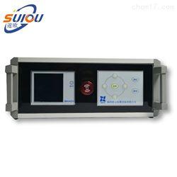RL5100区域辐射监测报警仪