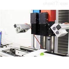HYSPEX 实验室高光谱成像系统
