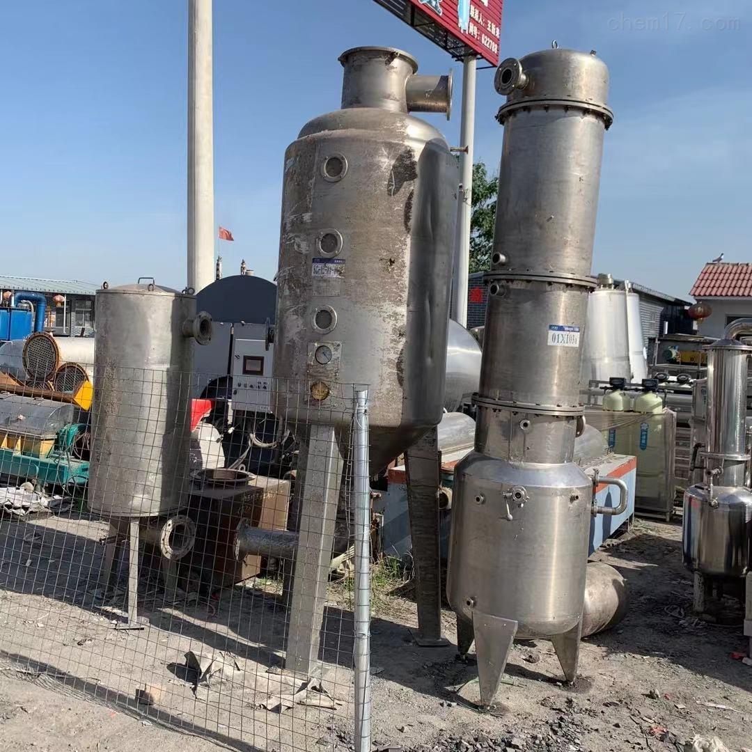 二手700升单效浓缩器 蒸发器