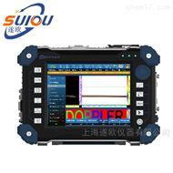 PHASCAN II相控阵超声检测仪