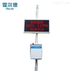VOC在线检测仪器