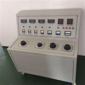 可移动高低压开关柜通电试验台