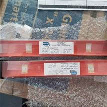 AZ43陶瓷胶美国hitec products,inc(hpi)高温胶