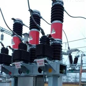 ZW7-40.5/1250AZW7-40.5 戶外六氟化硫高壓真空斷路器