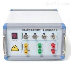 单相变压器绕组变形测试仪