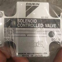 KSO-G02-8CP-30日本DAIKIN大金电磁阀现货出售