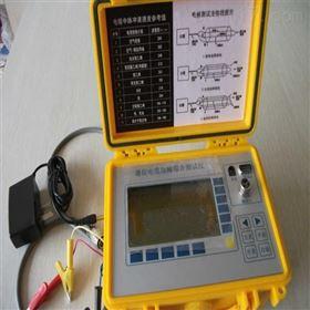 高压电缆故障测试设备厂家