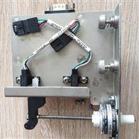 ABI7900PCR仪门电机一套
