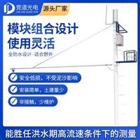 JD-SW2雷达水位监测厂家