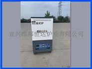 BXS系列现货出售实验室热处理炉 箱式实验炉