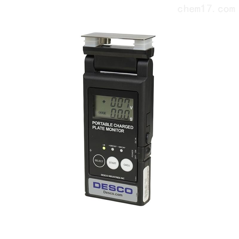 美国DESCO品牌19494手持式充电板监测仪