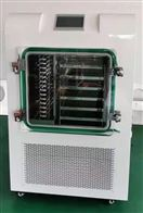LGJ-10FD/30FD/50FD小型冷冻干燥机