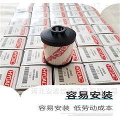 0240R005BN4HChydac液压油箱滤芯