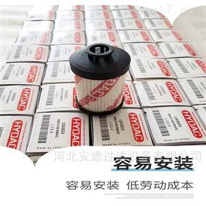 hydac液压油箱滤芯