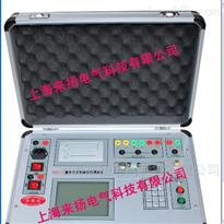GKC-F高压断路器计量测试仪