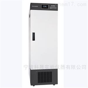 SPX-460Y 宁波科晟 智能生化培养箱