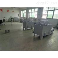 天津生产盐雾试验箱的公司