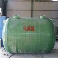 1-200立方YJBH型玻璃钢化粪池