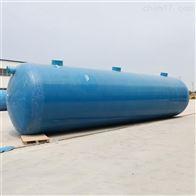 1-200立方玻璃钢隔油池