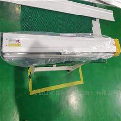 丝杆滑台RSB80-P10-S400-MR