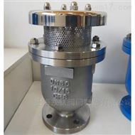 FSP排气阀FSP4X不锈钢复合式排气阀