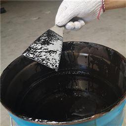 低粘度高固含环氧煤沥青油漆