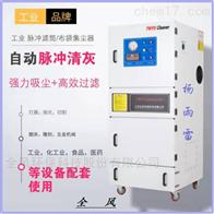 MCJC-15防爆工业吸尘器