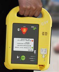 麦邦自动体外除颤仪AED