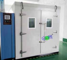 步入式环境试验箱ZJ-GDJS-0120