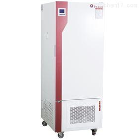 BMJ系列上海博迅霉菌培养箱