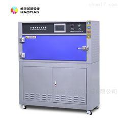 燈具老化箱式紫外線老化試驗箱廠家