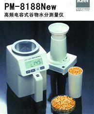 日本 KTEE PM-8188谷物水分测定仪/PM-8188水分测定仪价格/PM-8188水分仪价格