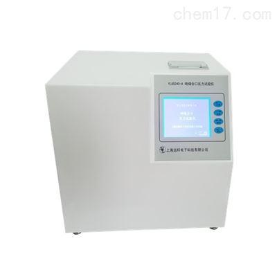 0245吻合口耐压测试仪 压力试验定义