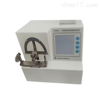 YY0450-G输卵管导丝抗弯曲试验仪器