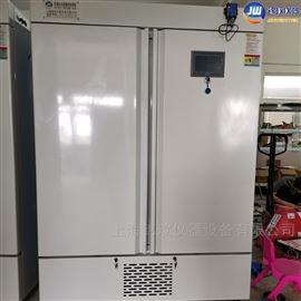 DLRX-1000D-LED水稻培养箱 低温冷光源人工气候箱