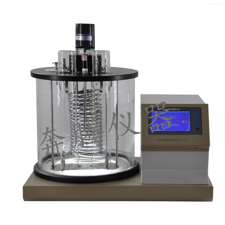 密度检测仪 石油产品低温密度试验器