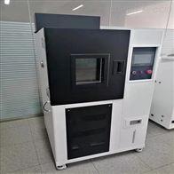 SRT-528皮革低温耐折试验机
