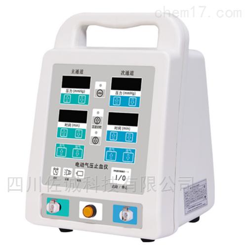 YTQ-F型电动气压止血仪