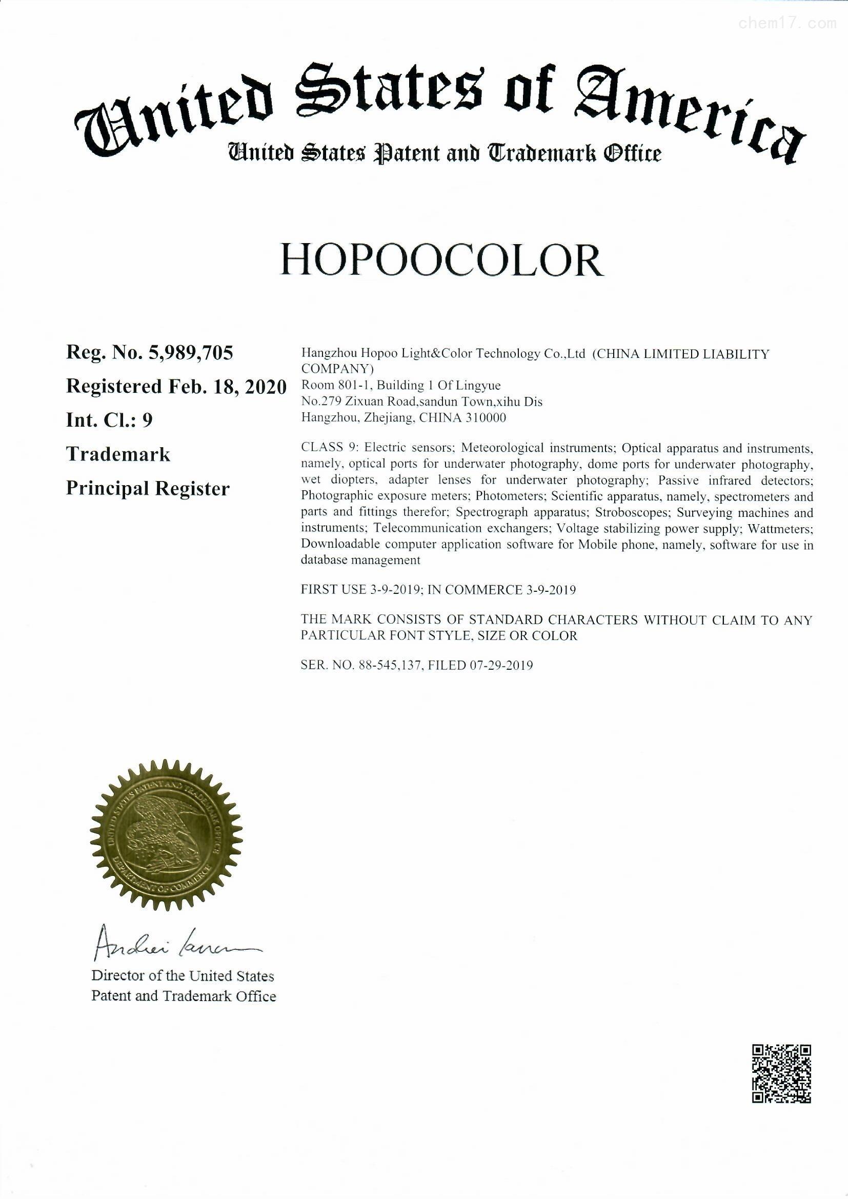 美国商标HOPOOCOLOR